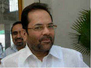 Muktar Abbas Naqvi said their first priority would be to bring a strong anti-terrorism law if BJP-led NDA is voted to power.