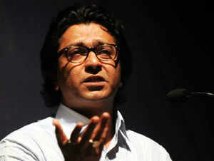 Congress, NCP  lashed out at Raj Thackeray for filing a discharge application before a local court to drop criminal proceedings against him