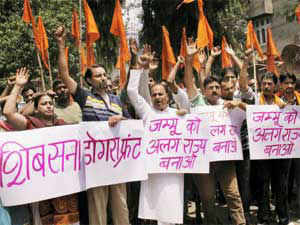 A day after the Congress-led UPA government decided to create separate Telangana state, the Shiv Sena held a rally here demanding statehood for Jammu.
