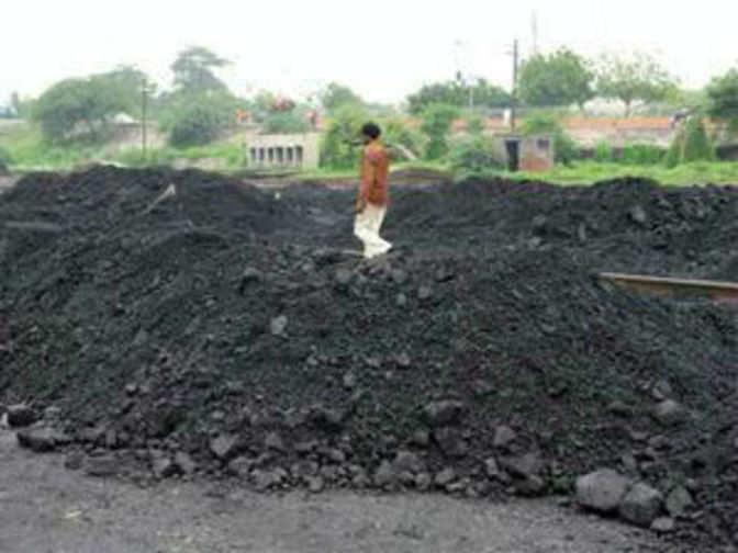 coal allocation scam or coalgate a September 22, 2012, nagpur: mr hansaraj gangaram ahir, the member of parliament of chandrapur, who pointed to the coal allocation scam way back in 2005, today joined.