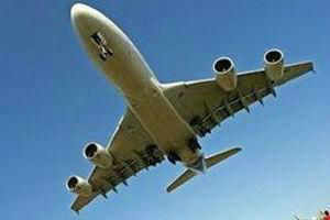 The licence of 2G scam accused Shahid Balwa's private air charter firm has been suspended following a safety audit carried out by the ICAO and aviation regulator DGCA, official sources said today.