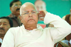 Authorities have demanded that a magistrate be appointed to maintain order at the entrance of the prison where RJD chief Lalu Prasad Yadav is lodged.
