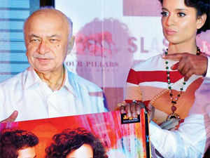 Shinde at the launch of movie Rajjo