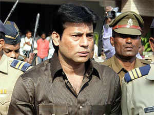 Abu Salem, along with five other accused, is facing trial for demanding Rs 5 crore as protection money from businessman Ashok Gupta, a resident of Greater Kailash.