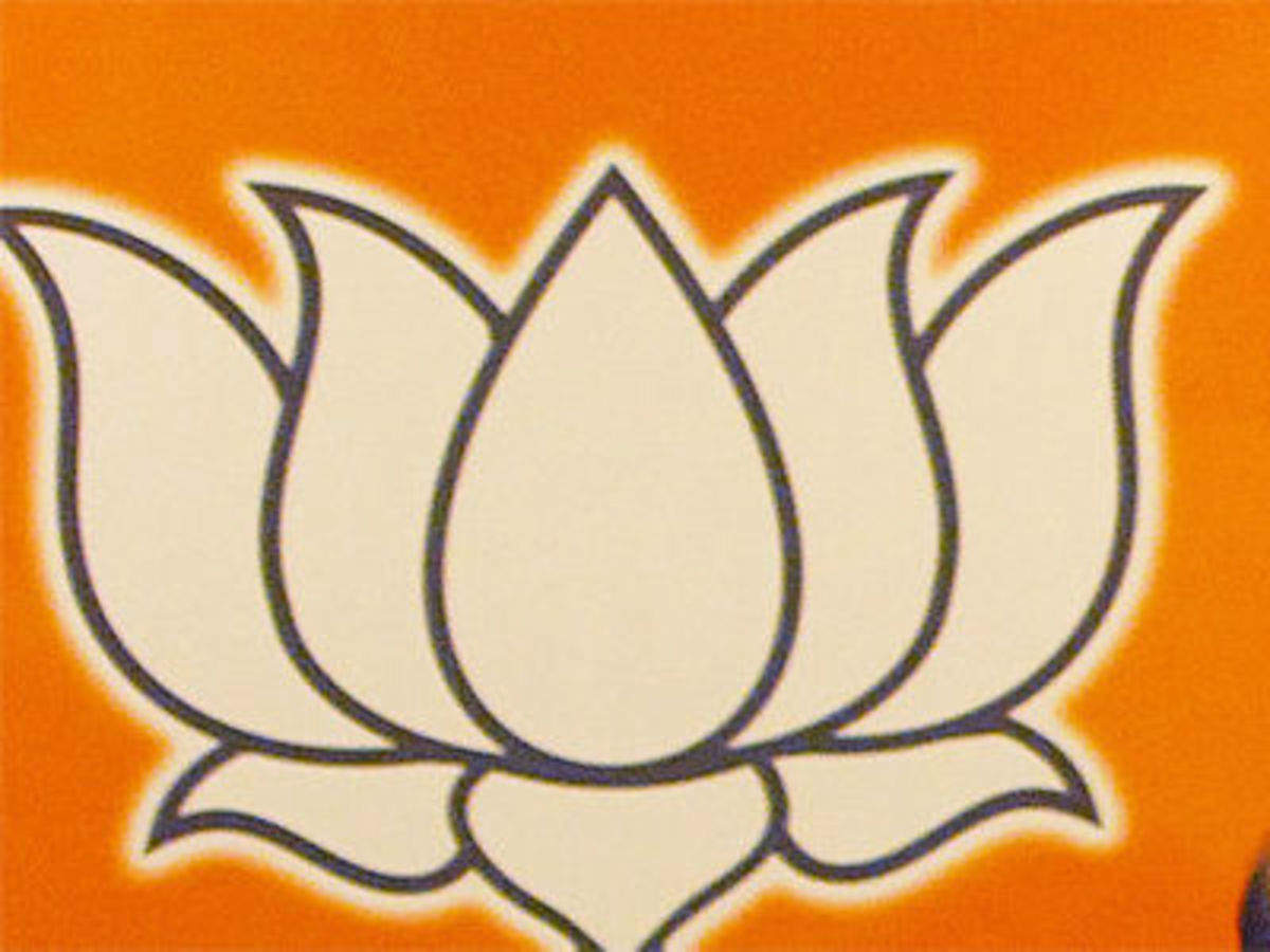 A Makeover For Bjps Poll Symbol Lotus Which Is Now Bolder The