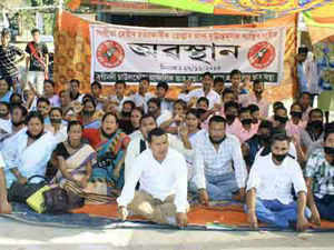 AASU held a sit-in protest against a host of issues, including price rise, deteriorating law and order situation and unabated rhino poaching in the state.