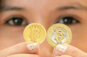 Bitcoin surge poses a challenge to India
