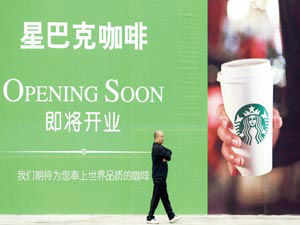 The automakers joined foreign companies from Starbucks to Burberry Group, Qualcomm and Apple in the roll of those with deepening challenges in China.