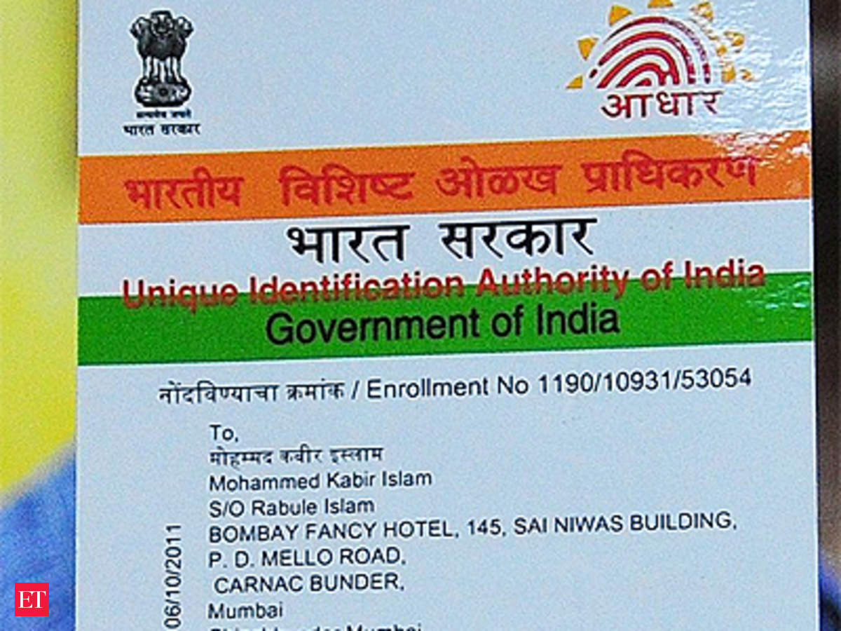Trident first in the country to adopt Aadhaar Card for