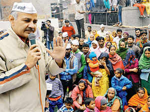 Very tough to set a deadline for the bill, says AAP's key adviser