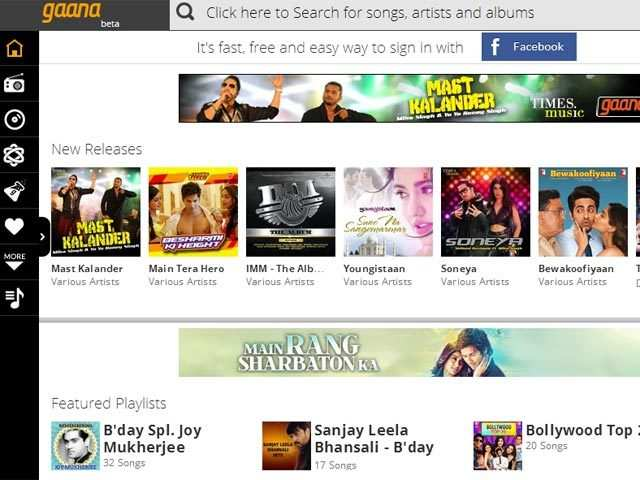 Gaana - Some amazing sites for music lovers | The Economic Times