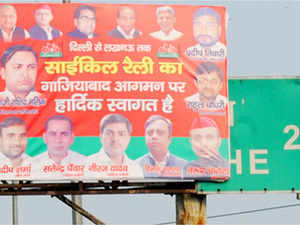 The tsunami of posters and banners violate national highway rules and also block and distract drivers' views besides camouflaging road signs at several places, thereby increasing the chances of accidents.