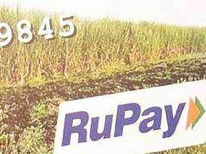 NPCI today appointed FIME, an advanced testing and certification provider, for certification of card payment scheme - RuPay.