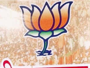 BJP's manifesto is still not ready for release as senior party leaders are demanding last minute changes on some contentious issues.