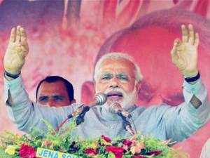 Modihas expressed readiness for probe by any government agency to be completed within 30 days into charges by Congress leaders that he had spentRs10,000croreon poll publicity.