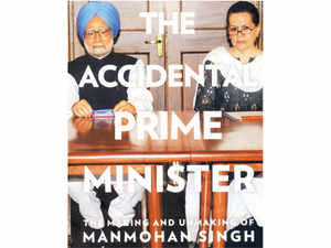 Baru's book is an unprecedented instance of a book on a serving prime minister by a close aide, and could provide ammunition to the critics of the PM and the Congress party.