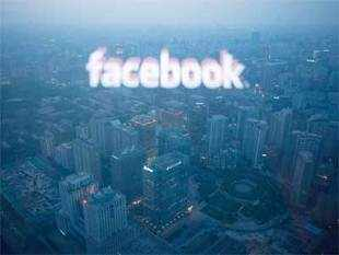 Image result for Is Facebook taking its impact on society more seriously?