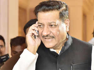 """Maratha community is being treated as educationally and socially backward and 16 per cent quota has been fixed for them,"" said Chavan."