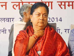 The BJP-government's Mission Camel is not just another example of expressing animal love through symbolic administrative announcements, said Raje.