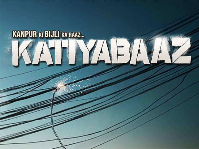 Katiyabaaz\' goes tax-free in Uttar Pradesh - The Economic Times