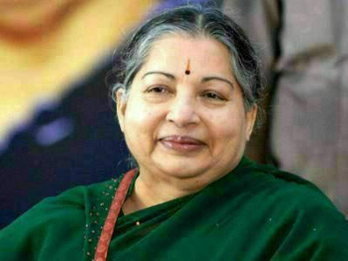 Watch Jayalalithaa video