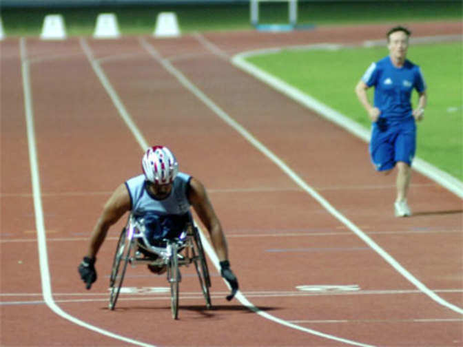 International Olympic Committee host Esports Forum