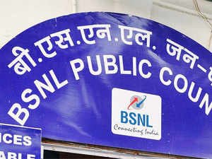 Raising the issue during Zero Hour, K Geetha said MPs who have got BSNL mobile connections face the problem of dropping of calls in spite of being connected through MTNL.