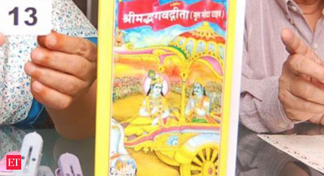 Bhagvad Gita should be declared as international scripture
