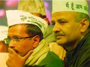 The Aam Aadmi Party approached the EC seeking removal of anamolies in the voters list of Delhi and said free and fair polls will not be possible if such discrepancies exist.