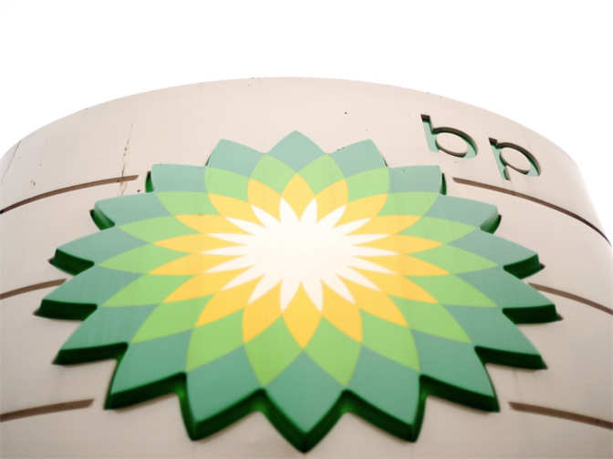 investment in bp plc Bp plc, tullow oil plc, royal dutch shell plc, bhp billiton plc and hurricane energy plc  i'm taking a closer look at the investment prospects of bp plc.