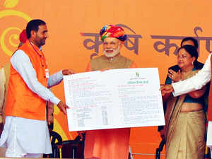 Launching the scheme at a rally in Rajasthan's Suratgarh town, Modi described agriculture as the key to poverty eradication.