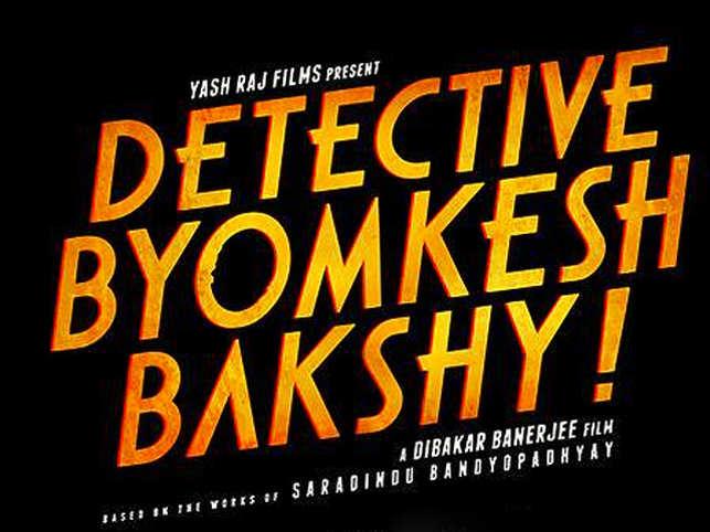 Watch 3 Detective Byomkesh Bakshy! 2 online