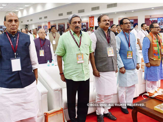 April 03, 2015 - BJP National Executive Meeting in ...