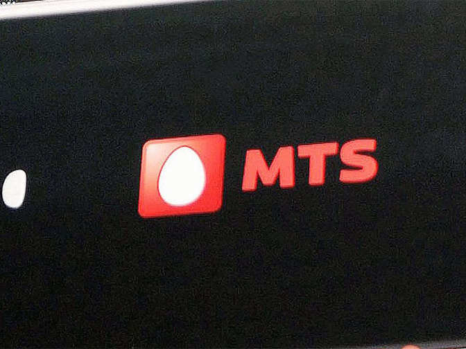 Mts india brings down voice tariffs offers exciting Cuisines you tarifs
