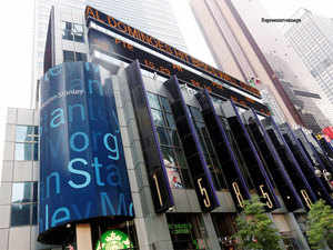 Morgan Stanley opens 1,400-strong back-office in Bangalore - The