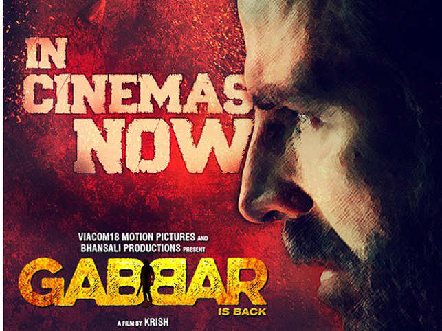 'Gabbar' targets corrupt officials - will this bad guy get good results?