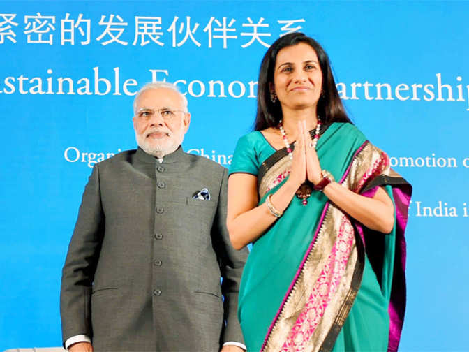 PM Modi inaugurates ICICI Bank's first Chinese branch in Shanghai - The Economic Times
