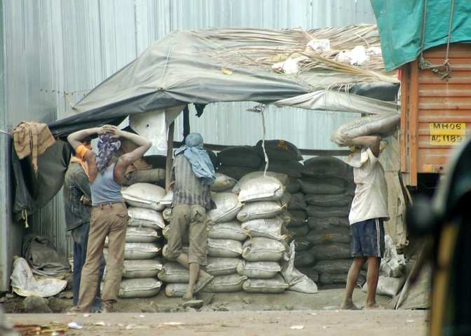 Jk Cement Job : Jk cement to raise rs crore through debt instruments