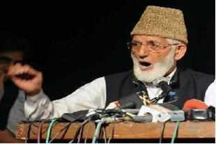 A chargesheet was today filed by ED against Firdous Ahmad Shah, a member of Syed Ali Geelani's Hurriyat Conference, and another person for allegedly receiving money from Europe for use in terror financing.