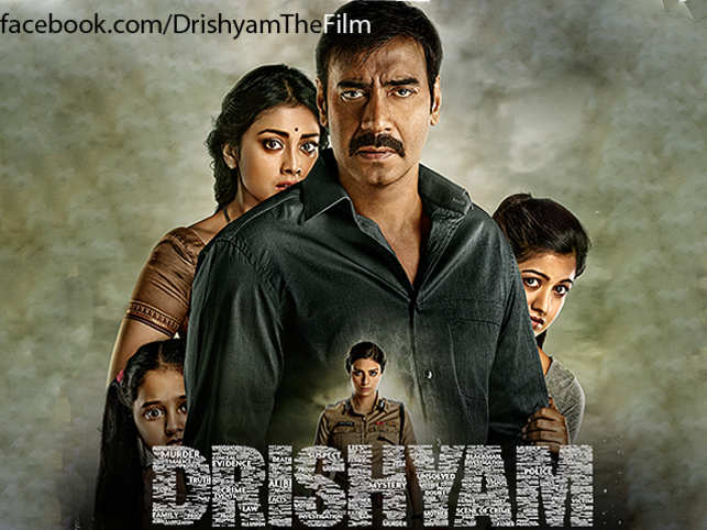 Drishyam Review Entertaining With A Good Script Enhanced