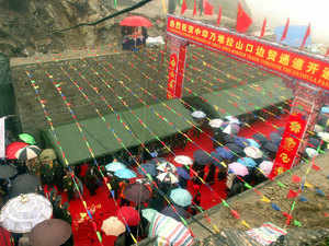 File photo: Indian and Chinese officials reopened a famed Silk Road pass high in the Himalayas 44 years after it was shut by war, in a ceremony on July 26, 2006.