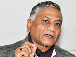 Union Minister V K Singh today gave the assurance of speedy implementation of One Rank One Pension (OROP) scheme for the benefit of ex-servicemen.