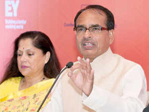 Shivraj Singh Chouhan wants the BJP to call off a function in Bhopal next month wherein he will be felicitated for completing ten years in office in the wake of ongoing agrarian crisis in the state.