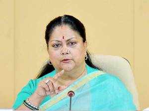 On her visit to the border district of Barmer, Raje noted that her government has been running various development programs, especially for the youth.