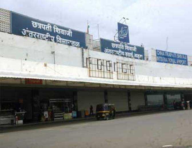 Forex mumbai international airport