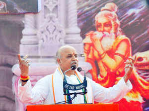 VHP leader Praveen Tagodia today demanded immediate implementation of Uniform Civil Code in the country.