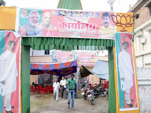 Darbhanga will go to polls in the fifth phase on November 5.