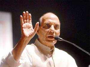 Rajnath Singh remained non-committal over appointment of a new Delhi Police Commissioner saying incumbent B S Bassi has his tenure till February 2016.