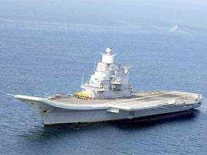 Combined Commanders' Conference of the three services will be held next month onboard India's latest aircraft carrier INS Vikramaditya in Kochi.