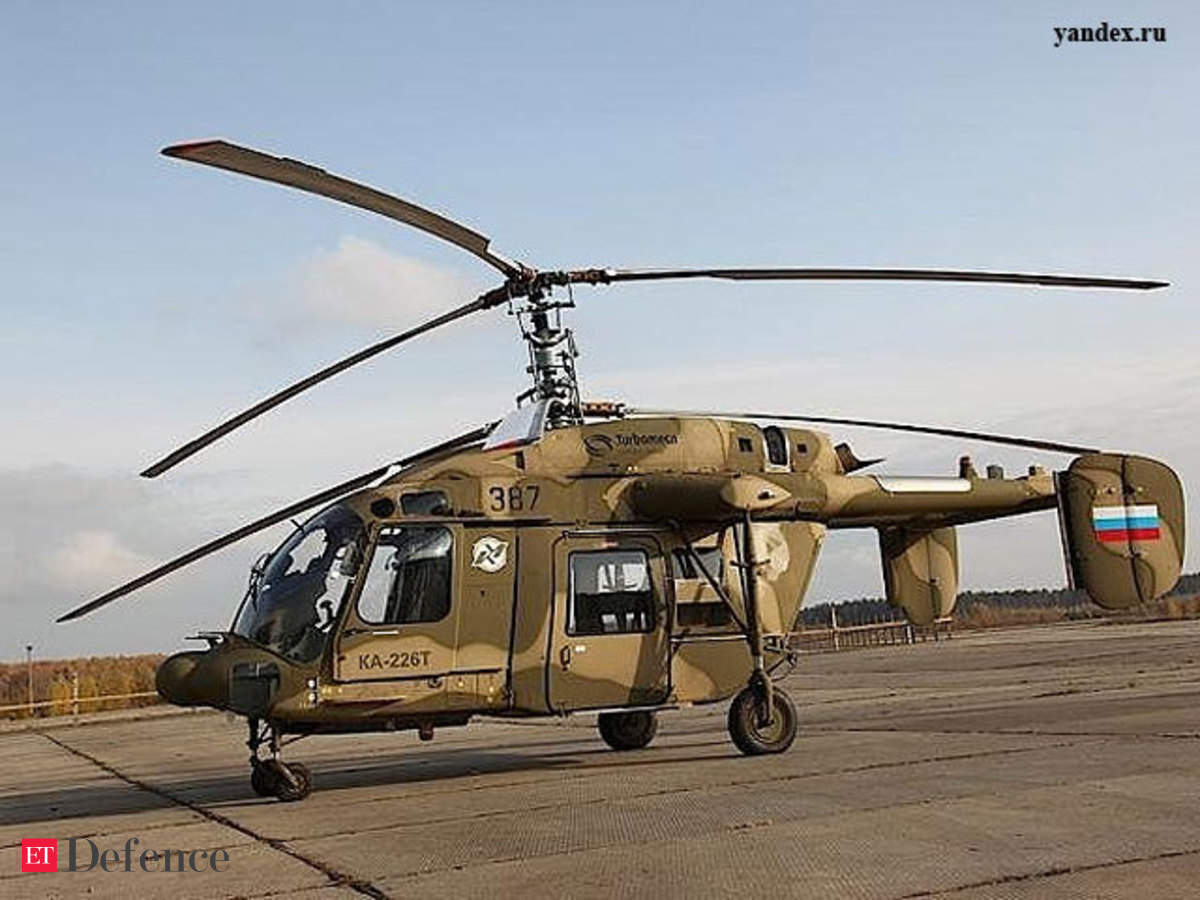 Rosguard received the first Ka-226T helicopter 95